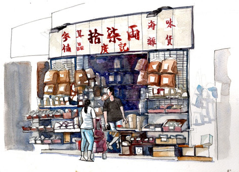 A dry seafood store