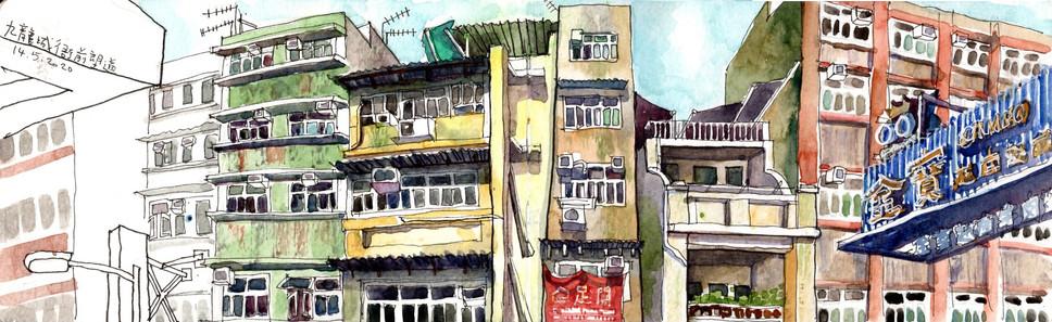 Ngan Tsin Long Road at Kowloon City