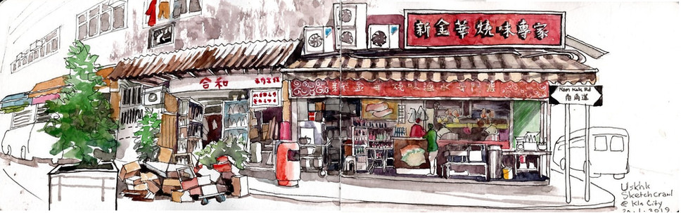 Nam Kok Road at Kowloon City