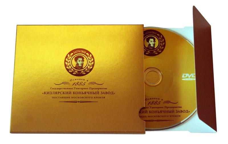 Упаковка компакт-диска