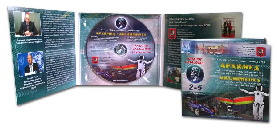 Упаковка для CD-диска