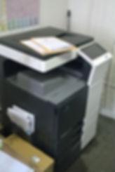 Цифровая печатная машина KonicaMinolta