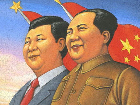 The Chinese Communist Party Plague