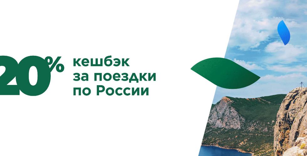logo_rus_white_edited.png
