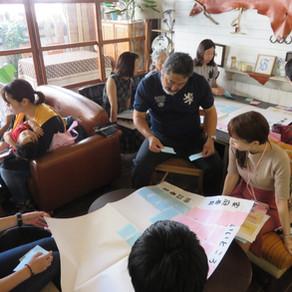 すぎなみ里親プロジェクト第三回ワークショップイベント報告 Part.2