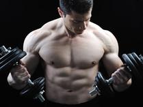 Nove Dicas de Treino Para Emagrecer e Atingir Definição Muscular Desejada