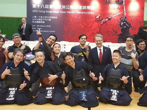 Manila Kendo Club 2018 Highlights