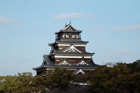 Hiroshima Castle, Hotel