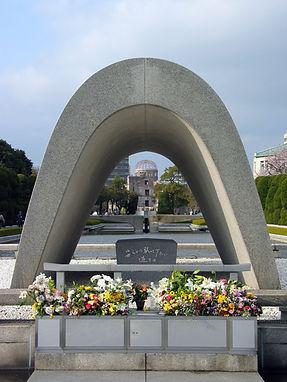 Peace Memorial Park, A-bomb Dome, Hiroshima, Hotel