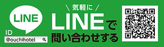 LINE上_アートボード 1.jpg