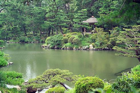 Shukkei-en garden, Hiroshima, Hotel