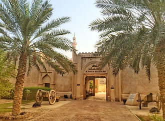 Ajman museum.jpeg