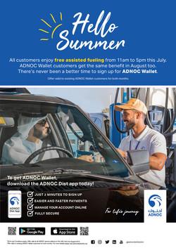 adnoc-distribution-hello-summer