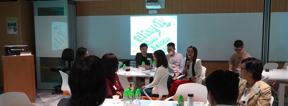 uReply User Forum 2019-Open Floor Discussion
