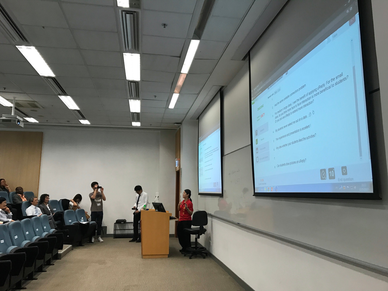 uReply User Forum 2017