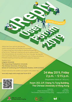 uReply User Forum 2019 Poster