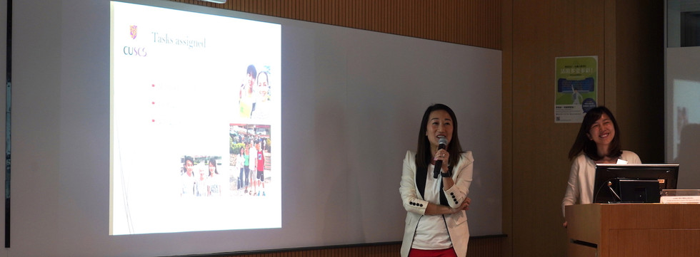 Sharing by Ms. Bethany CHAN & Ms. Ada LI, School of Continuing and Professional Studies of CUHK (CUSCS)