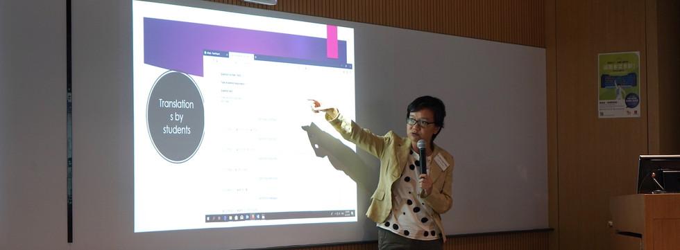 Sharing by Dr. Kin Ling TANG, Lingnan University