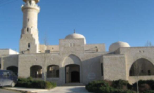 Harith bin Amir Azadi Mosque.jpg