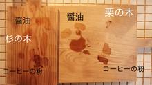 カッティングボードラインナップ【大阪住之江雑貨屋】