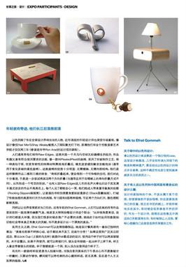 Life Element Magazine