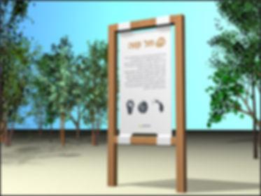 signs3.jpg