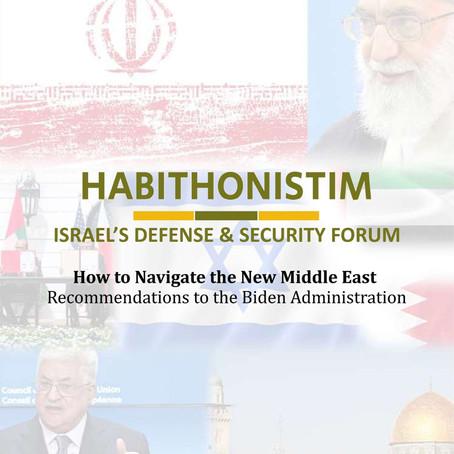נייר עמדה: כיצד לנווט במזרח התיכון החדש - המלצות לממשל ביידן