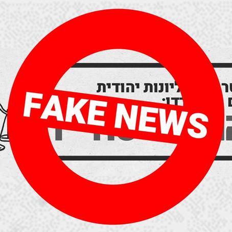 Presenting Antisemitic Propaganda as News: The Generals' Response to CNN and Btselem