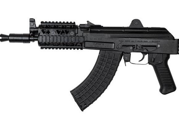 ARSENAL SAM7K-04R 7.62X39 PISTOL W/QUAD RAIL 1-5RD MAG