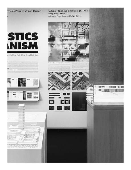 """Thesis """"The Chinese Block"""" Exhibited at the GSD 2017 Theses Prize Exhibition"""
