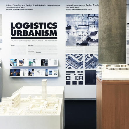 Harvard GSD Thesis Prize Projects Exhibition