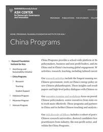 Liang is the 2018 Recipient of the Harvard Ash Center China Programs Research Grant