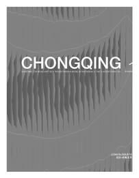 "Liang Contributed to GSD Publication ""Regular City in Chongqing"""
