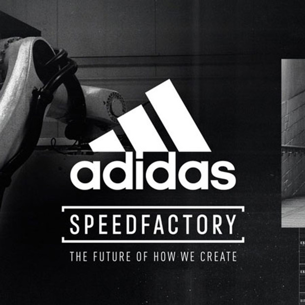 Adidas Speed Factory