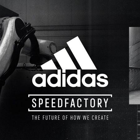 Adidas Speed Factory