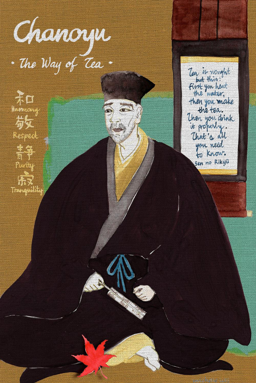 Sen No Rikyu portrait