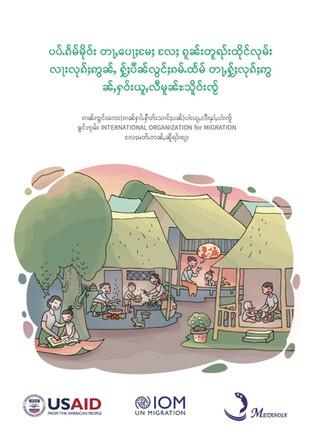 Cover_Parenting_Shan.jpg