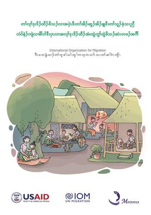 Cover_Parenting_Sagaw Kayin.jpg