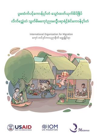 Cover_Parenting_Mon.jpg