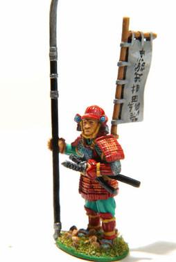 Samurai WI Ad Copy4 (2013_10_07 01_19_50