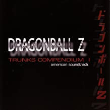 Dragonball Z Trunks Compendium by Bruce Faulconer