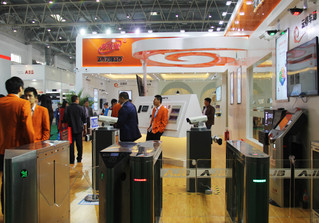 Beijing Security International Exhibition 2014