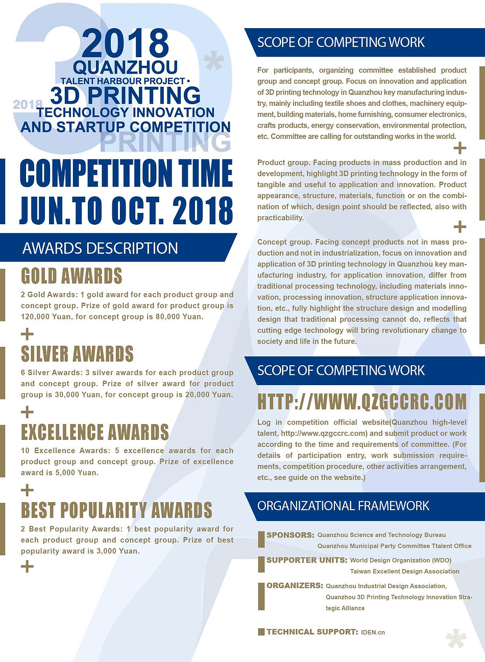 3d printing competition-01.jpg