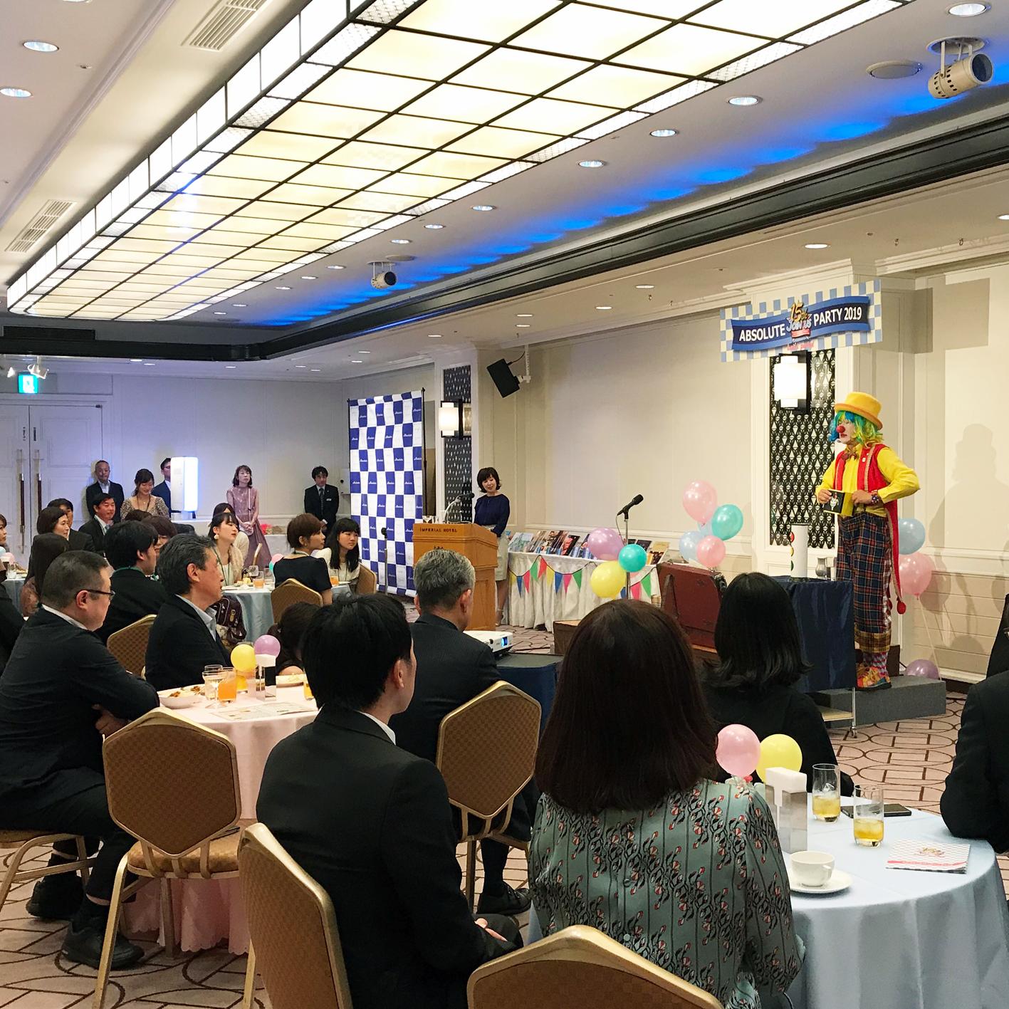 work 2019ABSパーティー東京.png