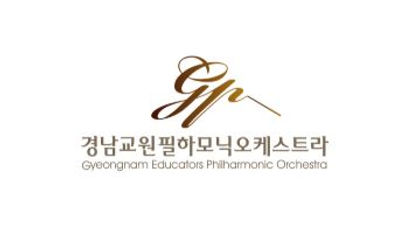 Gyeongnam Educators Philharmonic Orchest