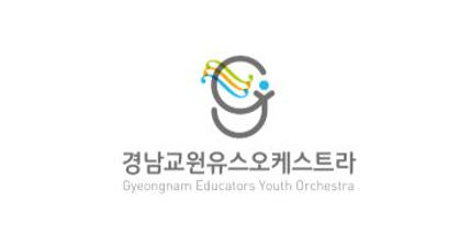 Gyeongnam Educators Youth Orchestra.JPG