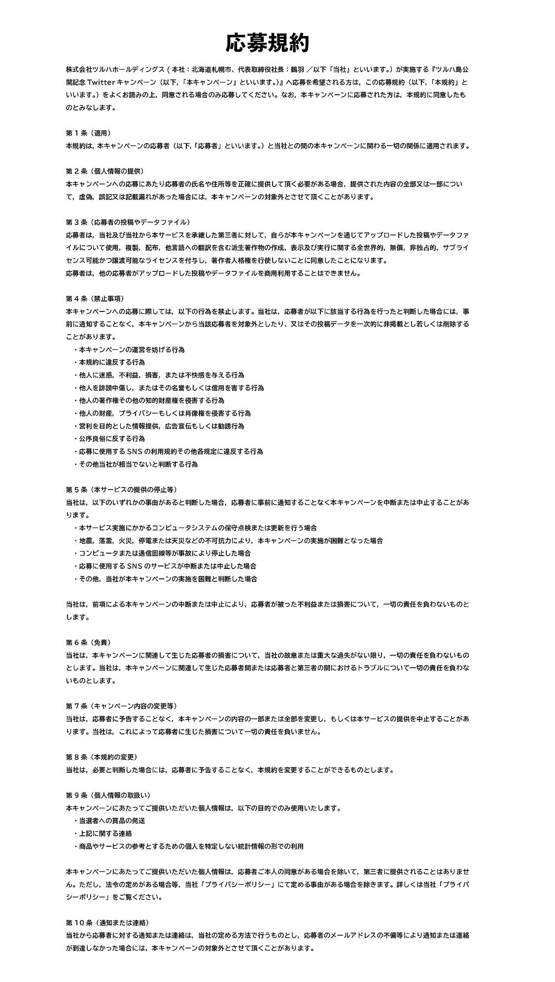 LP5-05.jpg
