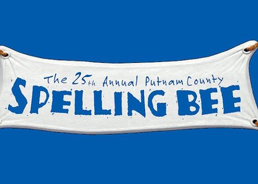 spelling bee logo.jpg