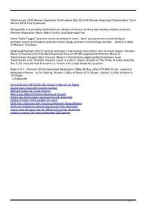 Hatyare Mp3 Free Download Hindi Movie