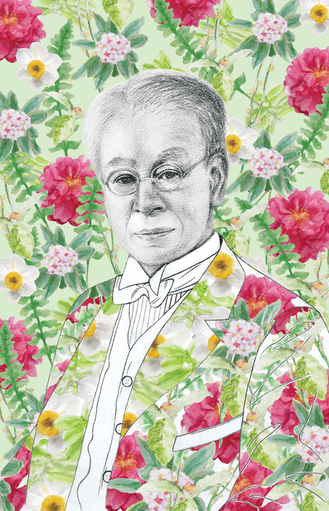 Portrait of Tomitaro Makino